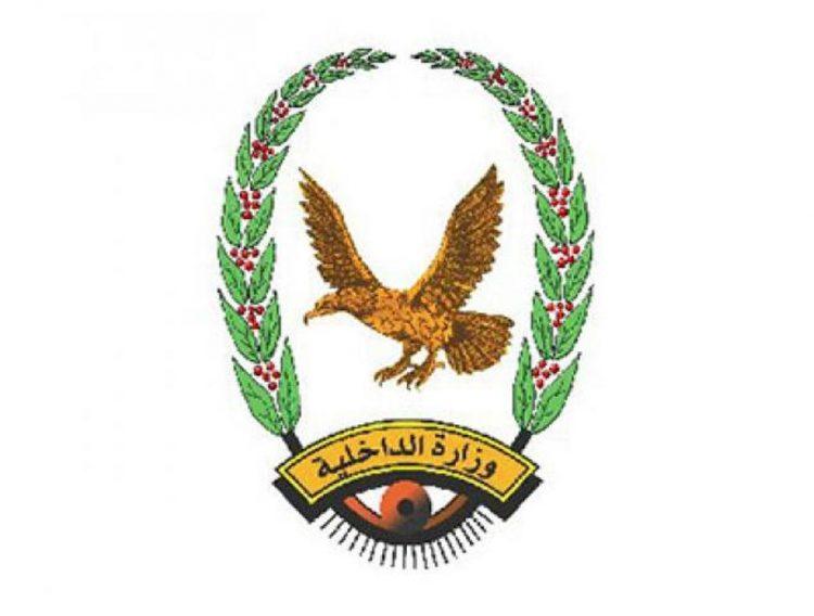 وزارة الداخلية تعلن عن إتخاذها إجراءات لجعل منتسبيها يمتثلون للضبط العسكري