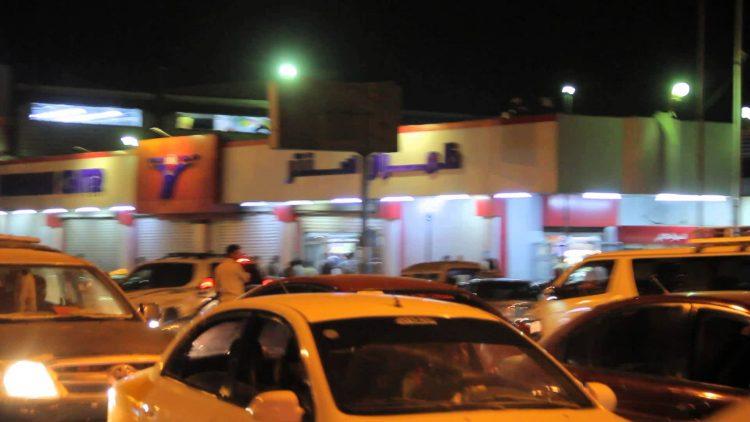 صنعاء.. إغلاق اكبر سوق تجاري وهذا هو السبب!