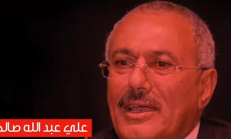 حدث في اليمن ..  الثورة المضادة التي قتلت مهندسها..!!