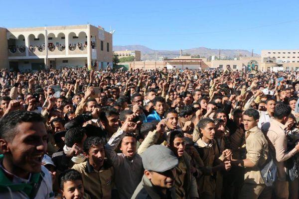 طلاب في مدارس أمانة العاصمة يرفضون الإحتفال بذكرى مقتل زعيم المليشيات