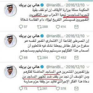 ورد الان.. هاني بن بريك يعترف بوقوفه وراء اغتيالات ائمة المساجد في عدن