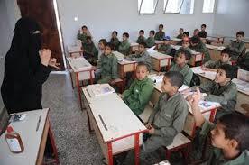 آباء يقومون بإخراج أبناءهم من المدارس خوفا من قيام الحوثيين بإرسالهم إلى الجبهات