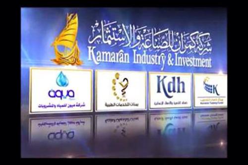 """كبرى شركات اليمن الخاضعة لسيطرة الحوثيين تعترف بالشرعية وتطلب هذا الطلب من بن دغر """"وثيقة"""""""