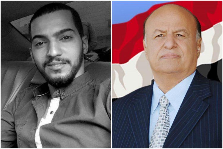 قيادي في المجلس الانتقالي يعتذر للرئيس هادي ويطلب المسامحة ويفضح قيادات المجلس (نص الرسالة)