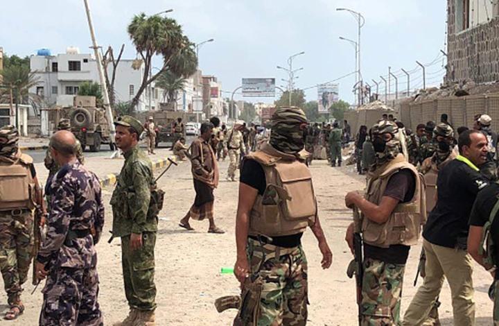 كما ورد.. اشتباكات بين مجاميع مسلحة وقوات رئاسية شمالي عدن