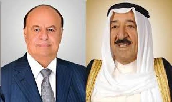 الرئيس هادي يهنئ أمير الكويت بذكرى اليوم الوطني لبلاده
