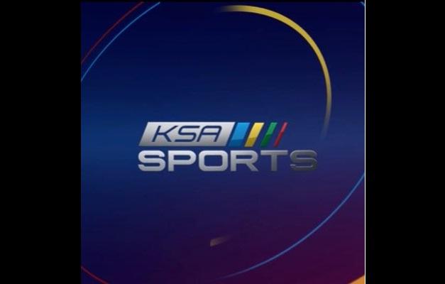 هيئة الرياضة السعودية تطلق قنوات KSA Sports الرياضية (الترددات)