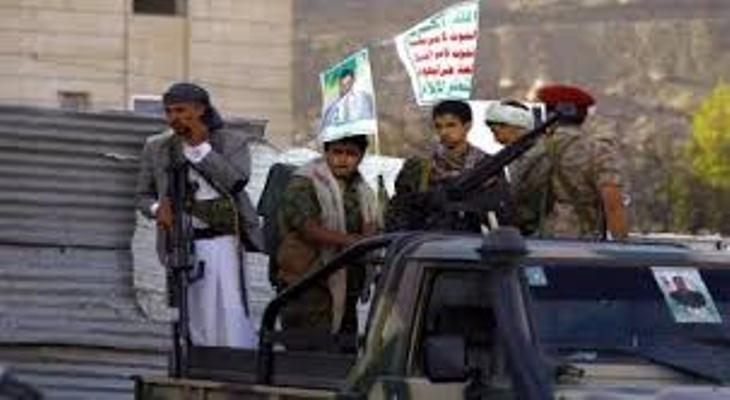 مليشيا الحوثي تصدر تعميما بإلقاء القبض على عناصرها الفارين من جبهة الجراحي