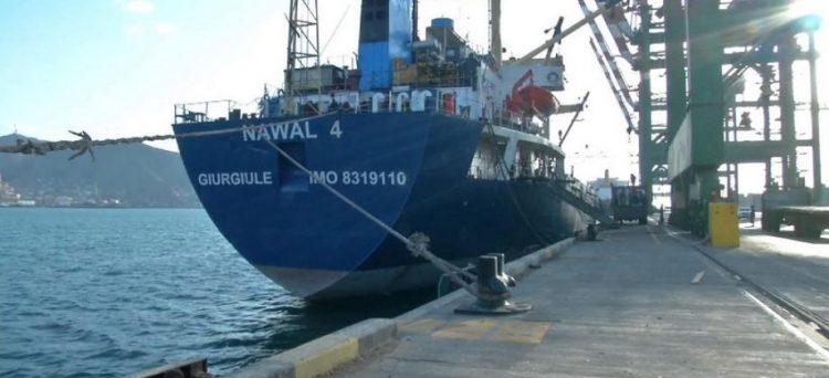 """فضيحه جديدة لأمن ميناء عدن.. تفاصيل هروب سفينة """"اجنبية"""" من رصيف الميناء"""