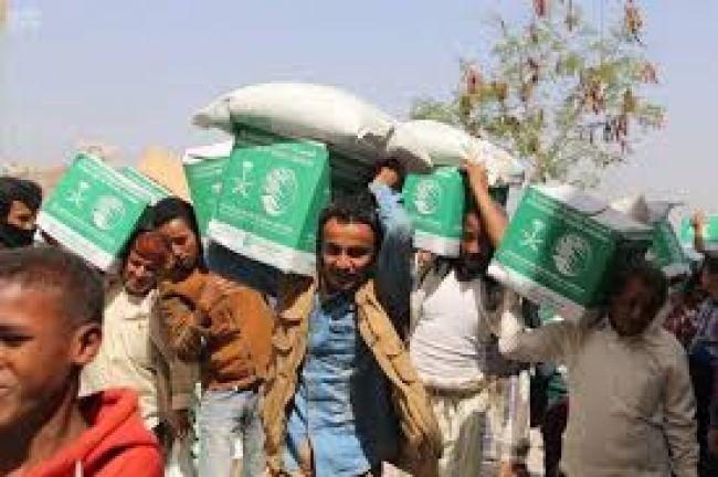 مركز الملك سلمان للإغاثة يوزّع 2330 سلة غذائية في تعز