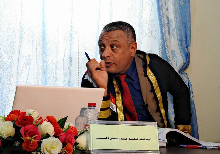 وكيل مصلحة الجمارك الباحث محمد الدهني ينال الماجستير من جامعة عدن بتقدير الامتياز