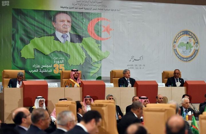 """"""" 9 """"نقاط اتفق عليها وزراء الداخلية العرب لمواجهة """"الإرهاب"""".. تفاصيل"""