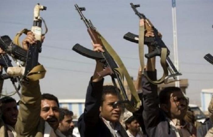 """مليشيا الحوثي تعتزم إطلاق مشروع """"عملة إلكترونية"""" لحل مشكلة السيولة النقدية كما تقول"""