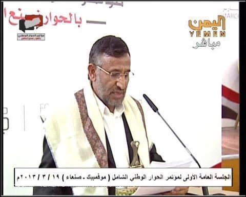 ورد الان: أنباء عن تصفية القيادي الحوثي البارز صالح هبرة