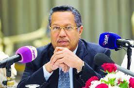 حزب المؤتمر في صنعاء يهاجم رئيس الوزراء بن دغر ويقول إنه تم فصله بسبب الخيانة