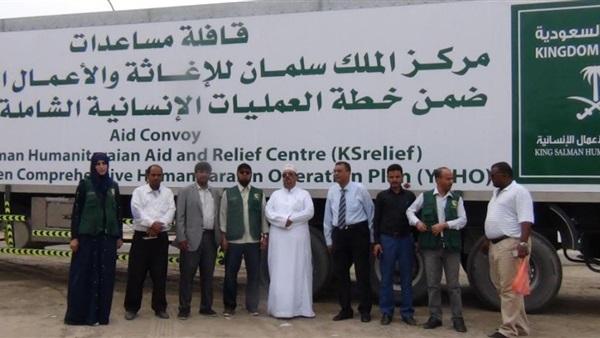 تدشين قافلة علاجية بالعاصمة المؤقتة عدن عبر مركز الملك سلمان