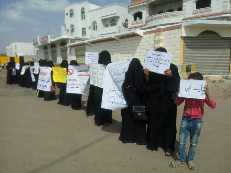 أمهات المختطفين في عدن ينفذن وقفة إحتجاجية أمام بيت وزير الداخلية للمطالبة بالسماح لهن بزيارة أبنائهن