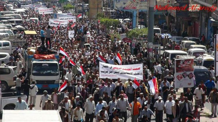 مسيرة حاشدة في تعز تطالب باستكمال التحرير وتؤكد مواصلتها النضال لاستعادة الدولة