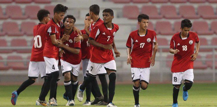 الاتحاد الاسيوي يعلن موعد قرعة نهائيات كأس آسيا للناشئين بمشاركة اليمن