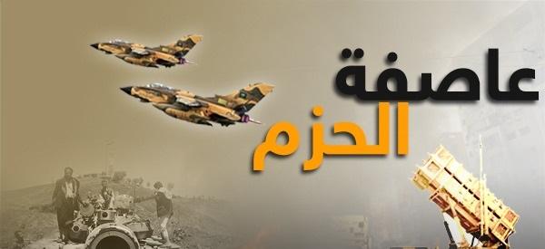 """السعودية تتخلى عن الجيش الوطني بهذه الخطوة """"الخطيرة"""""""