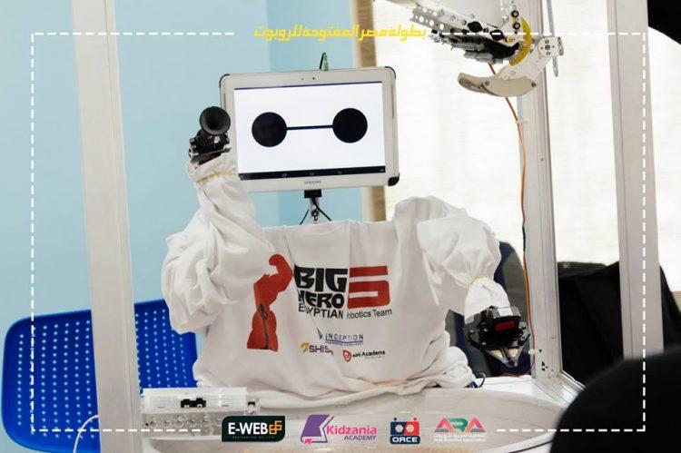 اليمن يحقق 6 جوائز في البطولة المفتوحة للروبوت بمصر