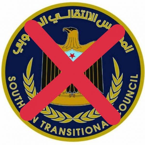 مقرب من مجلس عيدروس الانتقالي يهدد بتكرار انفتاضة يناير في عدن