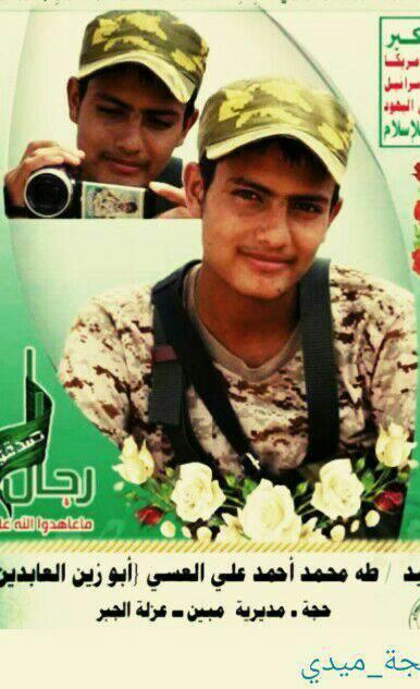 مقتل المصور الحربي التابع لمليشيا الحوثي في جبهة ميدي بمحافظة حجة