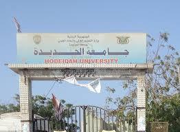 ضغوطات مكثفة تمارسها مليشيا الحوثي لفرض التجنيد الإجباري على خريجي جامعة الحديدة