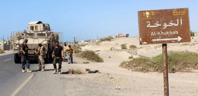 مقتل إمراة بصاروخ كاتيوشا أطلقته مليشيا الحوثي على مدينة الخوخة الساحلية