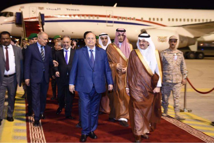 الرئيس هادي يصل ظهران الجنوب شرق السعودية