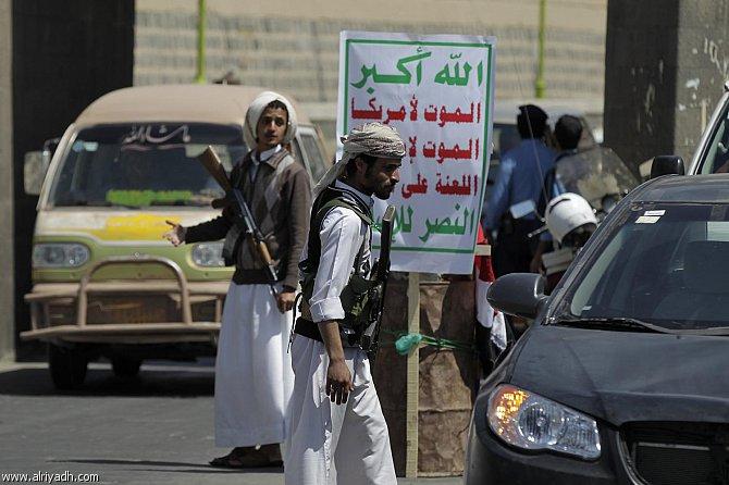 مليشيا الحوثي تختطف مواطنا في القفر بمحافظة إب رفض شعاراتهم الطائفية
