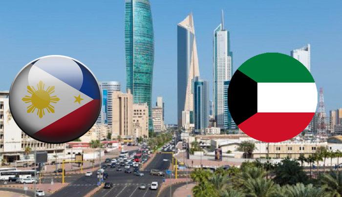 الكويت تسلم السفير الفلبيني مذكرتي احتجاج