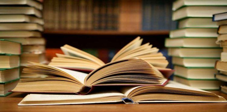 23 أبريل اليوم العالمي للكتاب وحقوق المؤلف