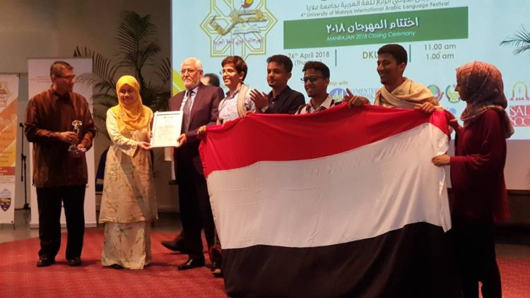 بدعم السفارة وملحقيتها الثقافية .. اليمن يحل في المجموعة الفضية لمهرجان اللغة العربية بماليزيا (صور)