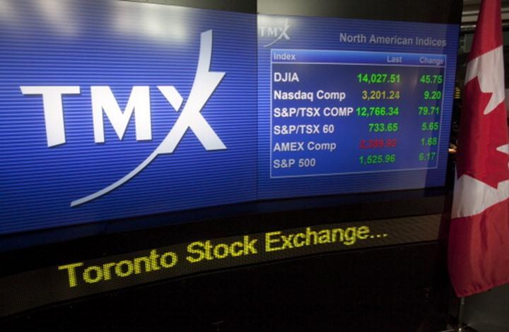 تعطل وحدة تخزين البيانات يوقف بورصة كندا لساعات
