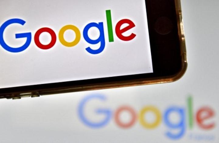 بسبب ممارسات احتكارية.. غوغل يواجه غرامة بنحو 1.5 مليار يورو من الاتحاد الأوروبي