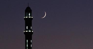 """الفلكي الجوبي يحدد """"فلكيا"""" أول أيام شهر رمضان المبارك"""