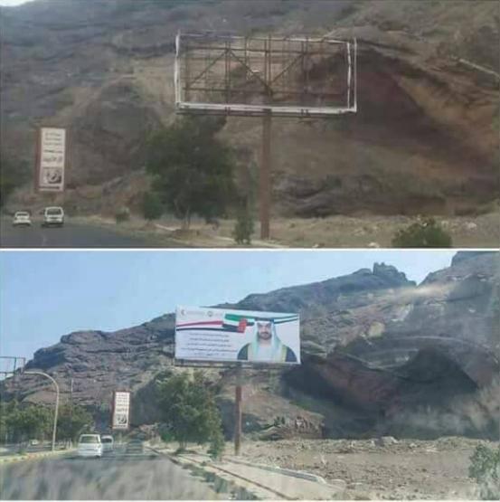 تمزيق صورة ضخمة لابن زايد.. سقطرى تنتفض رفضا للاحتلال الاماراتي