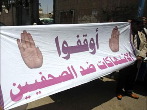 تجدد مأساة الصحفيين المختطفين.. استنكار واسع ومطالبات المجتمع الدولي بالتدخل