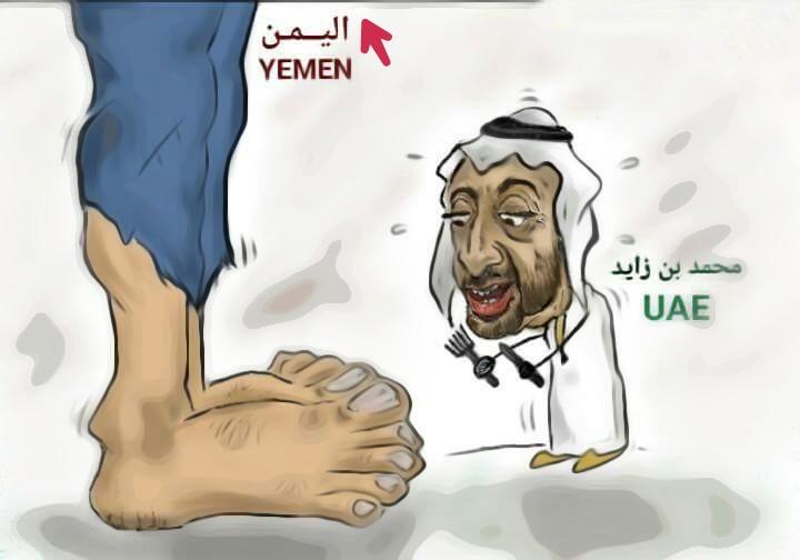 اليمن .. عملاق الحضارة والتاريخ العريق
