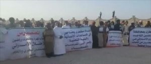 مظاهرات واحتجاجات تضامنية مع جزيرة سقطرى