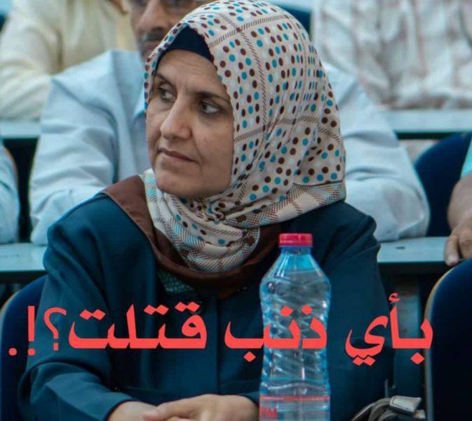 النيابة تحيل قضة مقتل الدكتور نجاة مقبل إلى المحكمة
