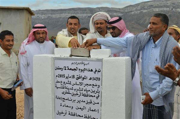 مدير برنامج إعادة إعمار اليمن: سقطرى ستحظى بدعم كبير من السعودية من أجل عملية التنمية