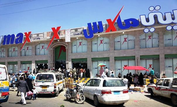 مليشيات الحوثي تغلق مركزاً تجارياً بالعاصمة صنعاء