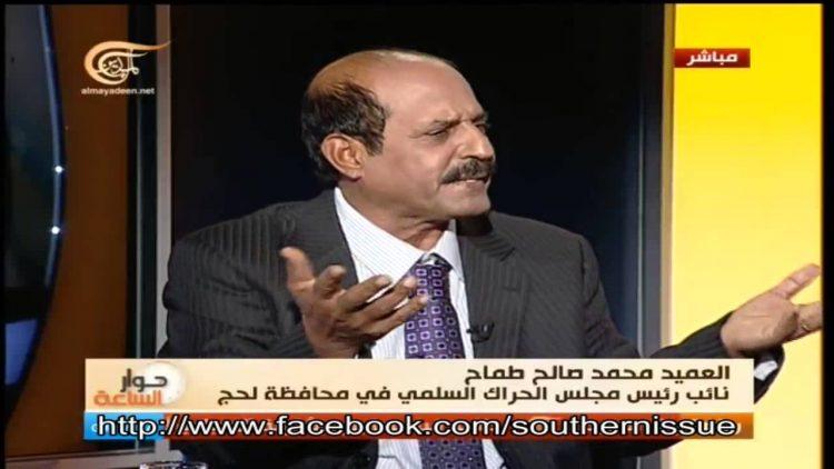 قرار جمهوري بتعيين اللواء محمد صالح طماح رئيساً لهيئة الاستخبارات
