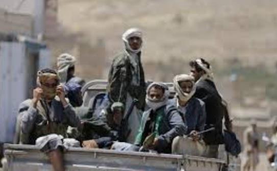 """صنعاء.. استنفار واسع للبحث عن """"كتاب"""" صغير أقلق المليشيا وهدد وجودها"""