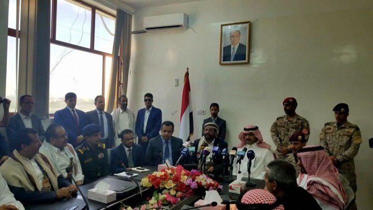 سفير السعودية يصل مأرب، ويلتقي المحافظ وقيادة السلطة المحلية والعسكرية
