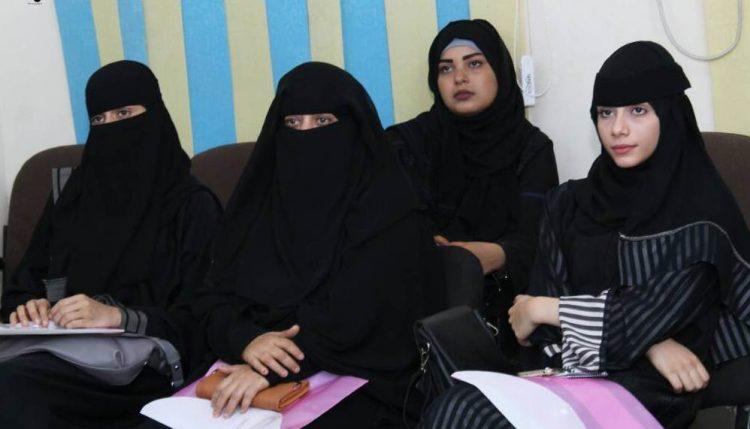 بالصور.. احياء اليوم العالمي لتنمية صحة المرأة في عدن