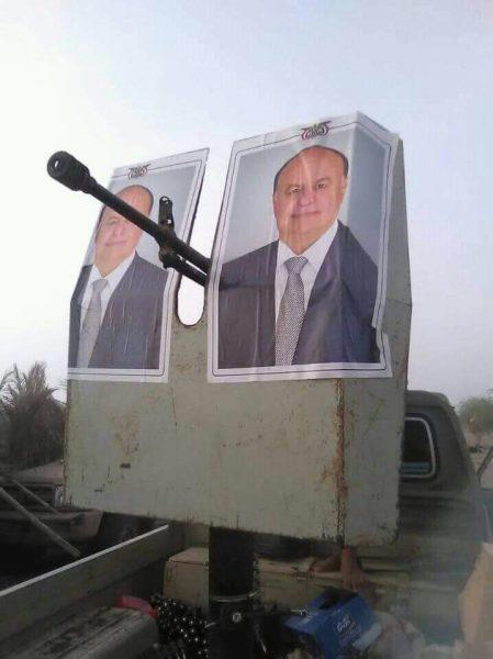 ألوية العمالقة في الساحل الغربي ترفع صور الرئيس هادي على آلياتها العسكرية (صور)