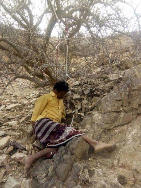 """لـحـج : انتحار الرجل الذي قتل اولاده وزوجته يوم أمس في قرية """"ذر """" غرب العند"""